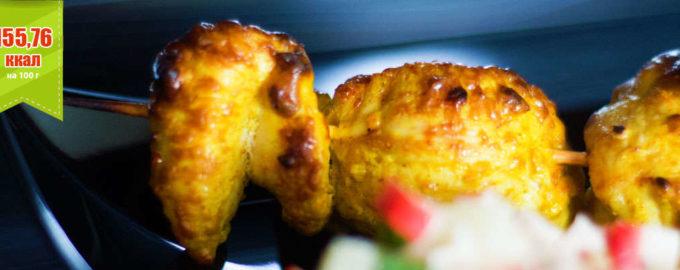Шашлык из куриного филе с карри и розмарином